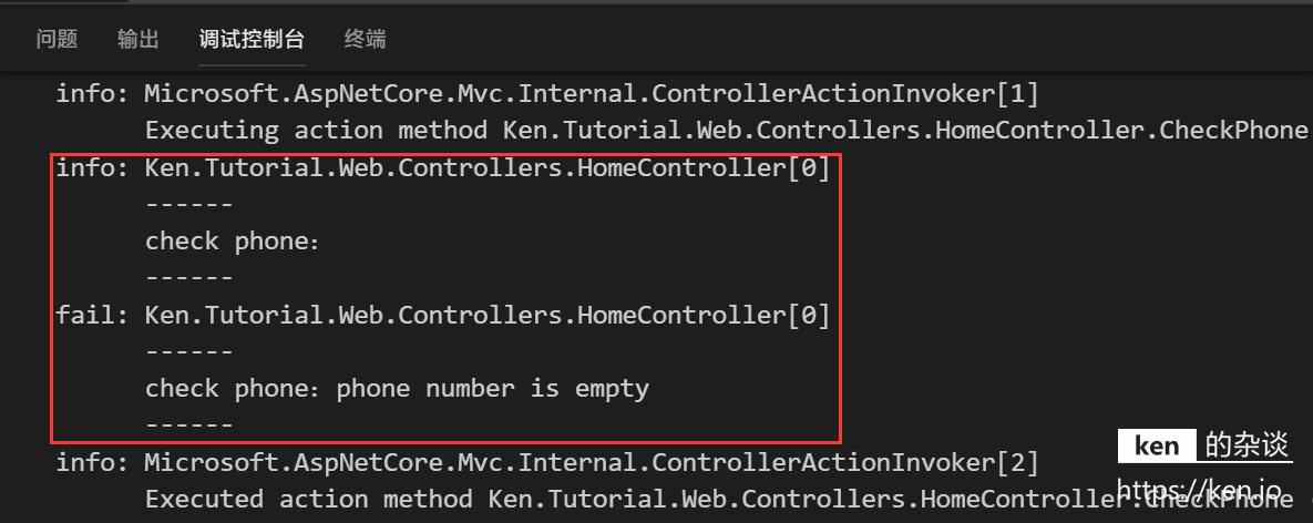 aspdotnet-core-log-console-checkphone-errorlog