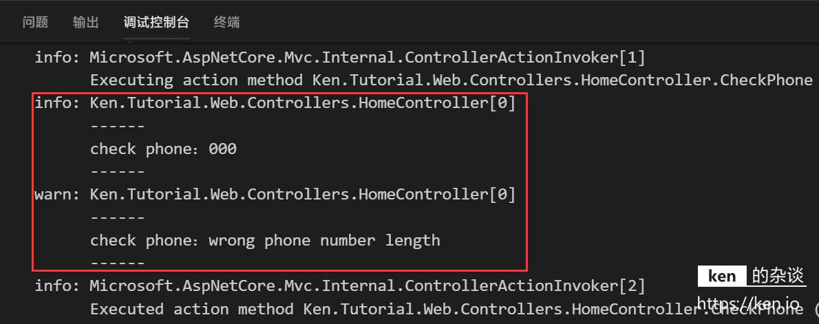 aspdotnet-core-log-console-checkphone-warnlog
