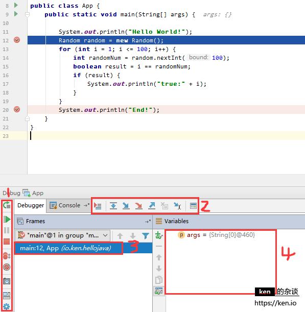 IntelliJ IDEA 代码调试