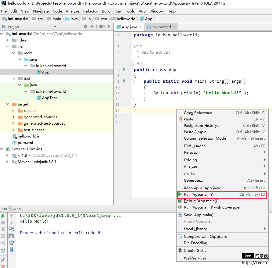 IDEA + Maven Java开发
