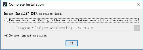 IntelliJ IDEA 配置