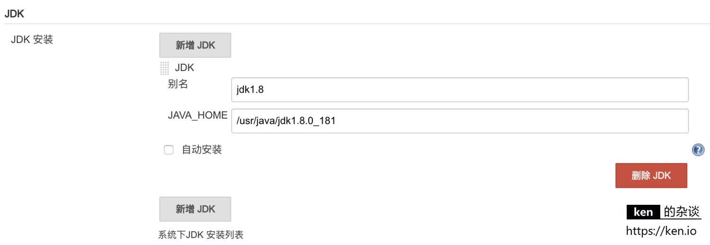 jenkins-configure-tools-jdk.png