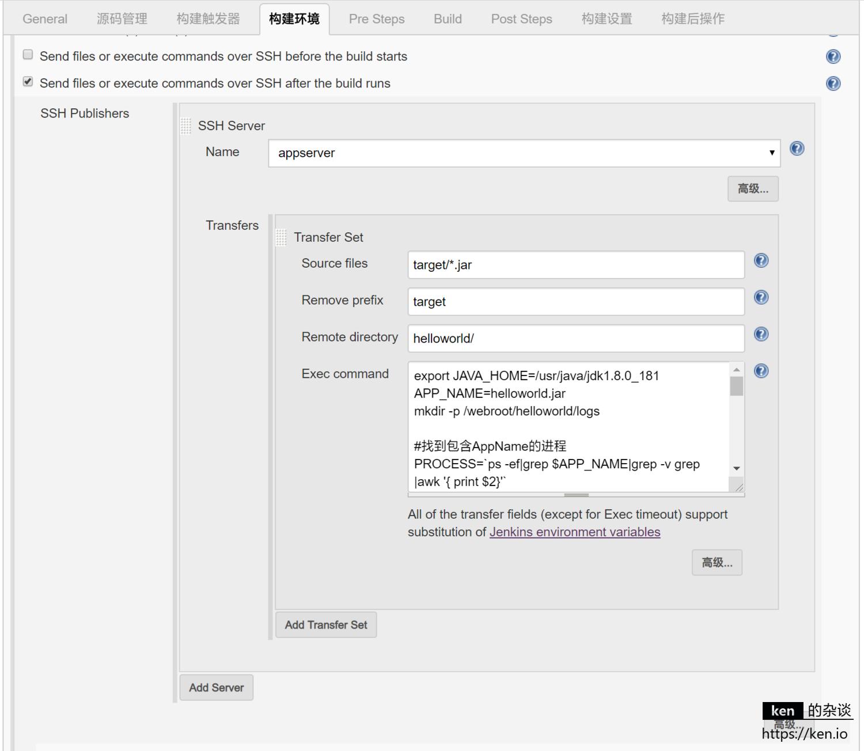 jenkins-create-job-maven-springboot-buildenv-publishoverssh
