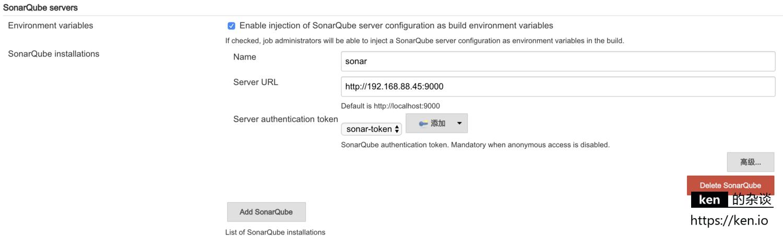 jenkins-configure-sonarqube-server.png