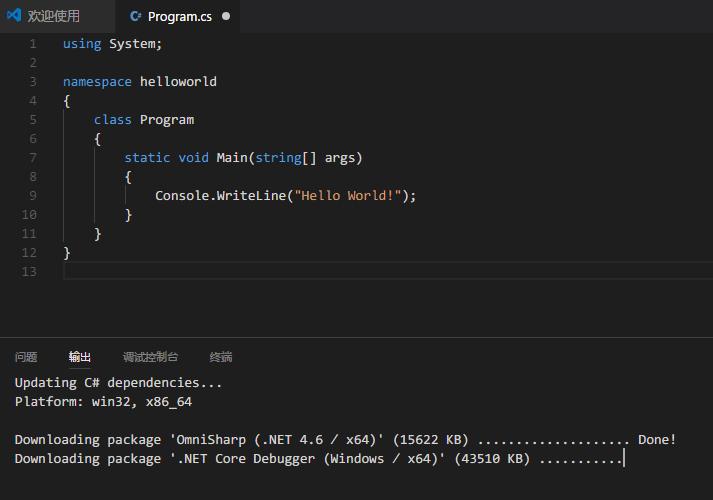 VS Code开发.NET Core