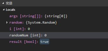 VS Code调试.NET Core代码
