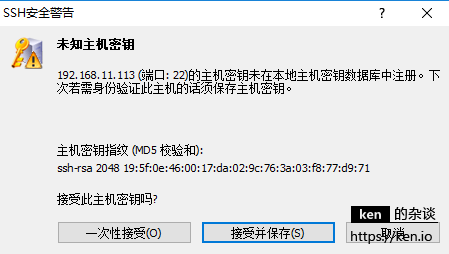 xshell配置